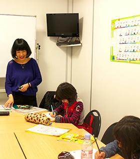 Cours pour enfant en japonais